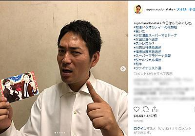 上沼恵美子に噛みついた久保田らを「俺は批判できない…」と元M-1ファイナリスト | 日刊SPA!