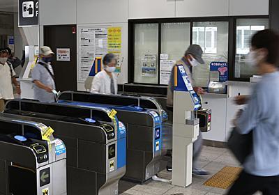1日3万人超利用の駅が無人化? 最新技術で少人数対応、背景には…JR西日本 |社会|地域のニュース|京都新聞