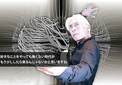 インターネットのパイオニア、核P-MODEL・平沢進インタビュー - インタビュー : CINRA.NET