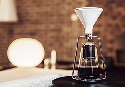 コーヒーに第4の波が到来中! 「家飲みコーヒー」を充実させる次世代マシン10台を網羅解説 | GetNavi web ゲットナビ