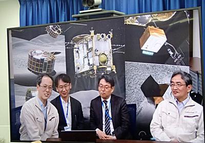 はやぶさ2、人工クレーターを撮影 作製は世界初  :日本経済新聞