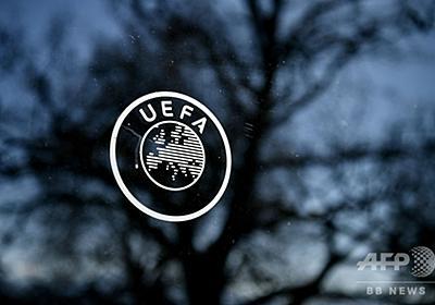 シーズン打ち切りならCL除外の可能性、UEFAが各国リーグに警告 写真1枚 国際ニュース:AFPBB News