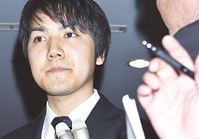 小室圭さんが「皇室出禁」に?紀子さまが眞子さまに条件を提示か - ライブドアニュース