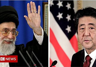 Japan's Shinzo Abe heads to Tehran amid US-Iran tensions - BBC News