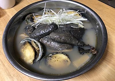 烏骨鶏海鮮参鶏湯 - パル