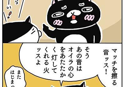 【阿佐ヶ谷・名曲喫茶ヴィオロン】針を落とす音 - ネコノラ通信web
