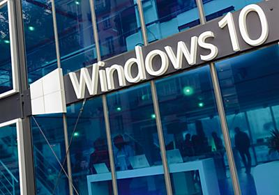 ARM版Windows 10向けChrome移植にマイクロソフトが協力しているとのうわさ - Engadget 日本版