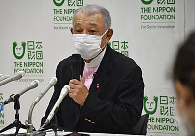新型コロナで1万床確保へ 日本財団、テントなど新設  :日本経済新聞