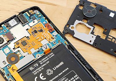 1年以上使用した「Nexus 5」のバッテリーを自分で交換してみました - GIGAZINE
