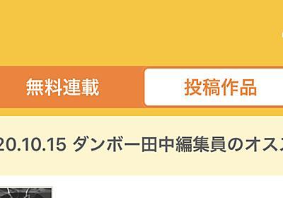 ピクシブ株式会社を退職します - 📦田中、仙台に生きる📦