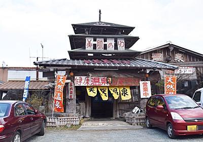 オール手作り温泉200円に、名物「馬丼」500円って……。熊本に強烈なスポットを見つけてしまった - メシ通 | ホットペッパーグルメ