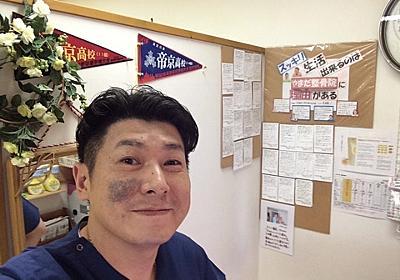 予約のキャンセル。基準を持っていないと、際限なくキャンセルは続く。 | テーピングマスターで治療家山田敬一の整骨院経営ブログ
