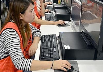 北海道地震、デマ許さない 熊本県内大学生がサイバーパトロール - 熊本日日新聞