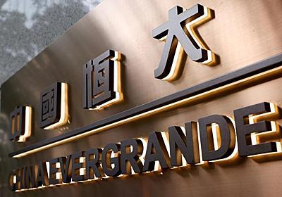 中国恒大など不動産大手、数十億ドル規模の簿外債務=JPモルガン