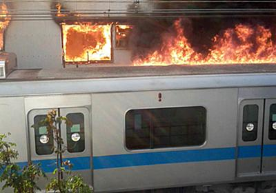 なぜ小田急線は火災の前で停止したのか?