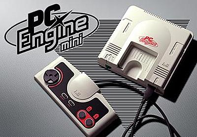 PCエンジン mini発売決定。イースI・IIやスーパースターソルジャー収録 - AV Watch