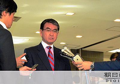 河野外相「関係の基盤、根本から損なわれた」韓国外相に:朝日新聞デジタル