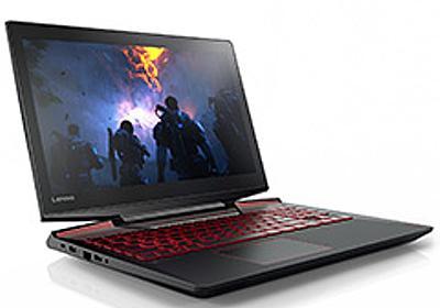 Lenovo,4コアKaby Lake搭載のゲーマー向けノートPCを発表。下位モデルには新GPU「GeForce GTX 1050 Ti」を採用 - 4Gamer.net