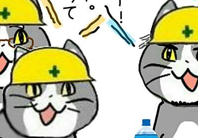 看護師「『ポカリを薄めたやつを日中2L〜4L飲みながら仕事をしていた』と言う現場仕事の方々が8名熱中症で搬送されてきた」 - Togetter