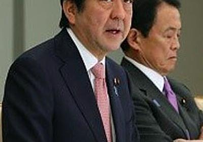 イスラム国事件「自己責任論」噴出の裏で安倍政権が日本人拘束を隠蔽していた!? LITERA/リテラ