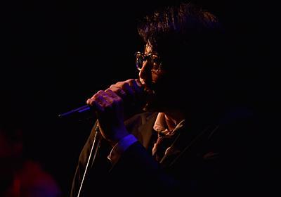 岡村靖幸、アニメ映画「音楽」で主要キャラクターの声を担当(コメントあり) - 音楽ナタリー