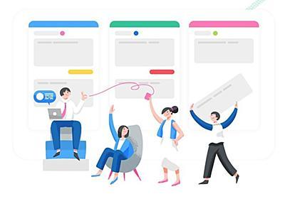 プロジェクト管理ツール「Jooto」が無料ユーザーに全機能を開放--料金もシンプルに - CNET Japan