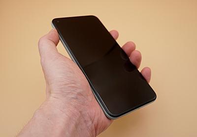 【レビュー】本日発売。Google製5G対応スマホ「Pixel 5/4a(5G)」フォトレビュー - PC Watch