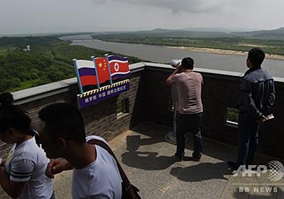 中朝国境付近で爆発か、小規模な地震発生 中国当局発表 写真1枚 国際ニュース:AFPBB News