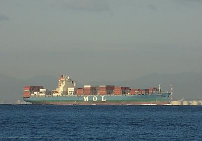 MOLのコンテナ船MOL GENEROSITY - SHIPS OF THE PORT