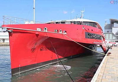 完成するもコロナ禍で就航できぬJR九州対LCCの切り札「トリマラン」特例で運航開始へ | 乗りものニュース