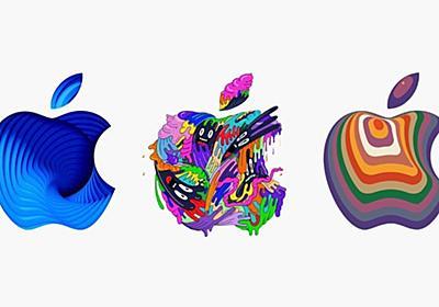 CNN.co.jp : 米アップルの10月発表会はNYが舞台、ロゴアートで予告