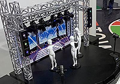 「オリジナルライブをプロデュースできるステージ」をバンナムが披露。ガンダムのIPを使った「IoT知育」も - 4Gamer.net
