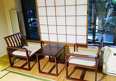 「広縁」の椅子に座ってぼんやりと外を眺める時間こそ旅の醍醐味ではなかろうか | ちょっと自然な生活in茨城