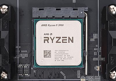 TDP 65W最強CPU。12コア/24スレッドのAMD「Ryzen 9 3900」を試す - エルミタージュ秋葉原