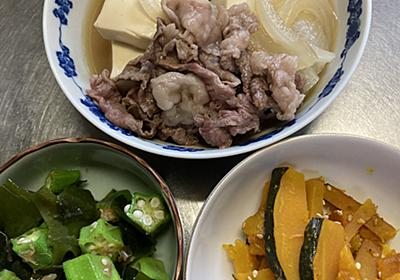 肉豆腐 それはすき焼き - 料理好き人間が書くブログ