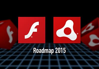Flashプラットフォームはこれからどうなる? 2015年のFlashランタイムのロードマップ(Stage3D編) - ICS MEDIA