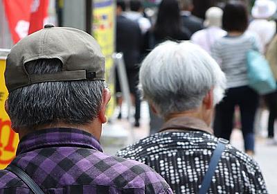 「単身・無職」世帯が最多、しぼむ4人家族 政策前提崩れる  :日本経済新聞
