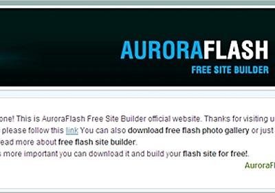 フルFlashサイトを作成出来るフリーソフト・AuroraFlash   かちびと.net
