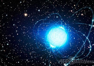 超高密度の天体「マグネター」、謎解明か 研究 写真1枚 国際ニュース:AFPBB News