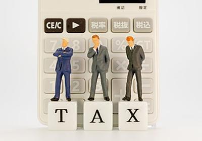 サラリーマンができる9つの節税対策 医療費控除、住宅ローン控除、扶養控除……   MONEY TIMES