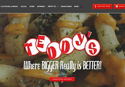 従業員がネズミらしきものを焼く動画がネットで拡散 ハワイの人気ハンバーガー店が店舗を閉鎖 - ねとらぼ