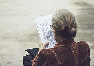 コロナに乗じて町内会の属人業務を改善しまくった一人のおばあちゃんの話 | Books&Apps