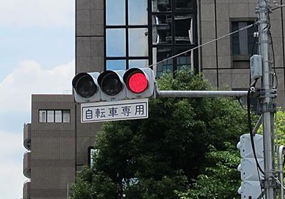 青の時間はこうして決まる、信号機のアルゴリズム   日経 xTECH(クロステック)