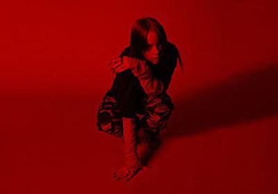 <第62回グラミー賞>各受賞作/アーティスト発表 ビリー・アイリッシュが主要4部門独占 - amass