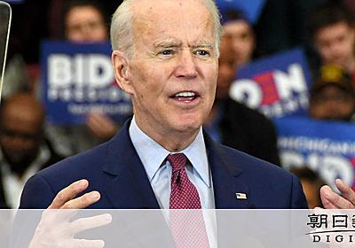 元軍大将ら489人がバイデン氏支持 異例の大統領批判 - アメリカ大統領選挙2020:朝日新聞デジタル