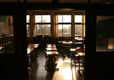 痛いニュース(ノ∀`) : 【富山】 53歳の小学生フェチ男、盗んだ養生シートや鉢植えで小学校時代の風景を再現していた - ライブドアブログ