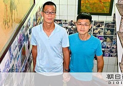 オードリー・タンを生んだ社会とは 同性愛者の私が感じた日本との差:朝日新聞デジタル