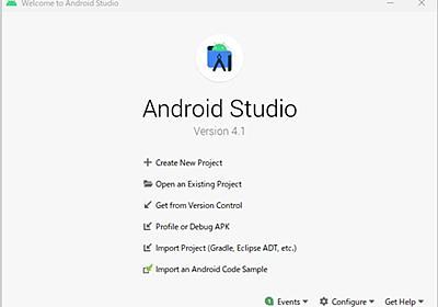 「Android Studio 4.1」が正式公開 ~エミュレーターがIDEと一体化、折り畳み端末のデバッグも可能 - 窓の杜