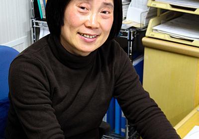 台湾出身女性に「国へ帰ったら」 差別発言認め賠償命令:朝日新聞デジタル