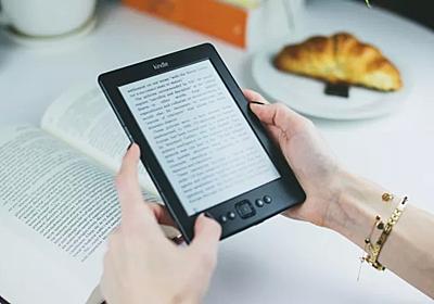 AmazonやiTunesで「購入」した映画や書籍があなたの所有物にならない理由 | ライフハッカー[日本版]